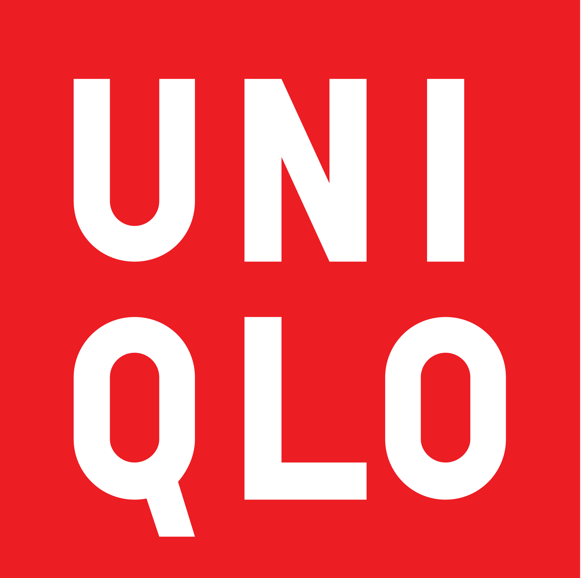 Uniqlo_value_brands